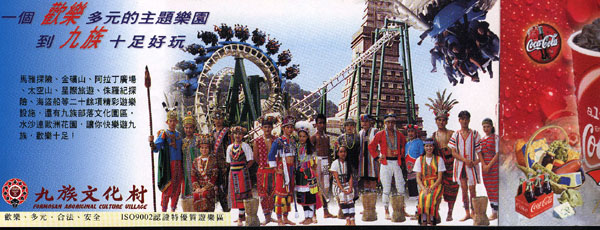 how to go to formosan aboriginal culture village from taichung